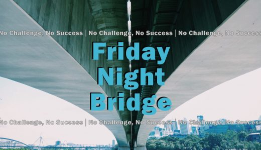 【3月8日(金)開催】Friday Night Bridge vol.7